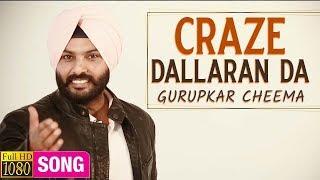CRAZE DALLARAN DA || GURUPKAR CHEEMA || LATEST OFFICIAL FULL VIDEO SONG 2017 || BATTH RECORD