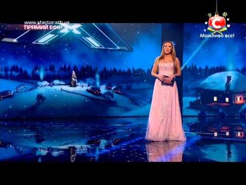 Х-фактор-5 Оксана Марченко и Судьи  Гала-концерт27.12.2014