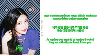 Red velvet - day 1 (rom-han-eng lyrics) color & picture coded ...