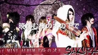 http://sakura-official.com/