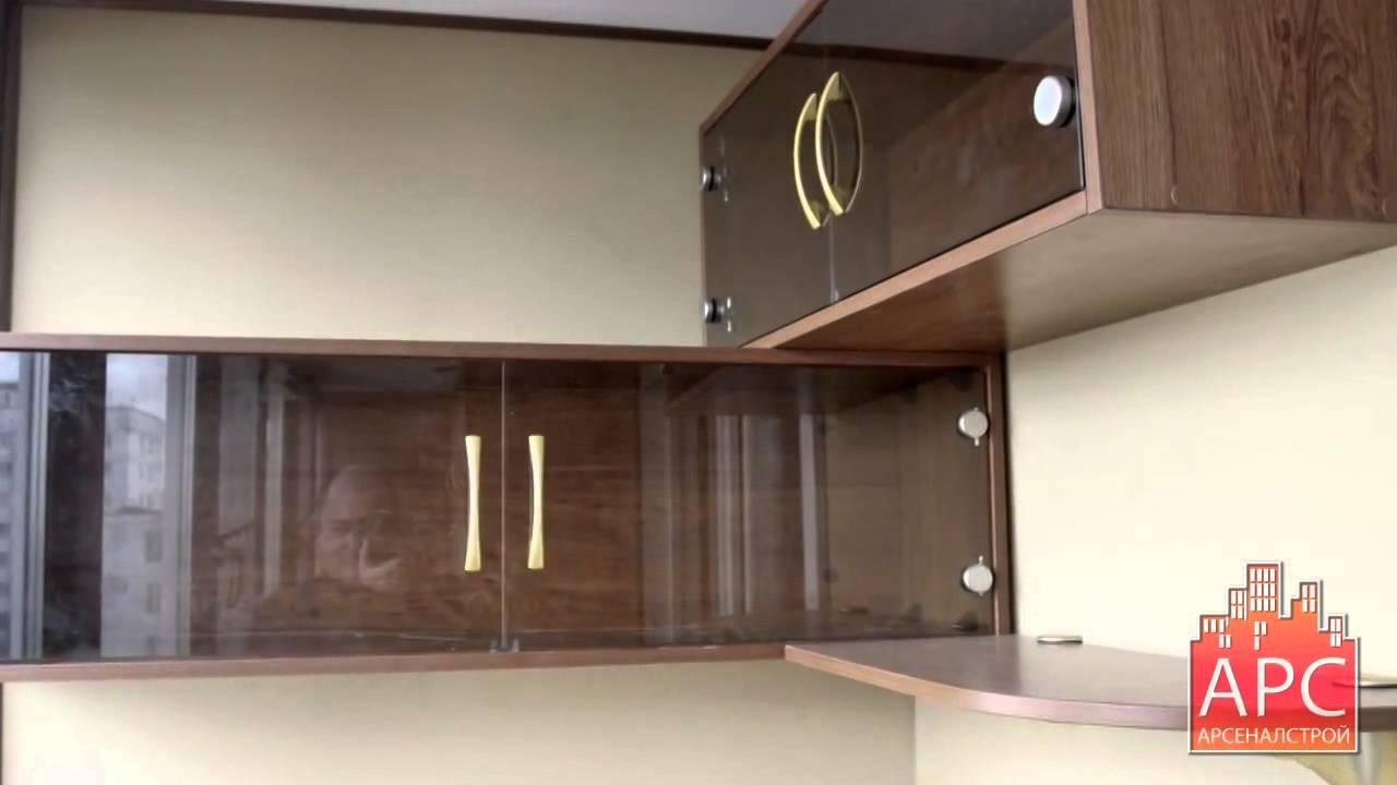 Мебель для рабочего кабинета на лоджии под заказ от арсеналс.