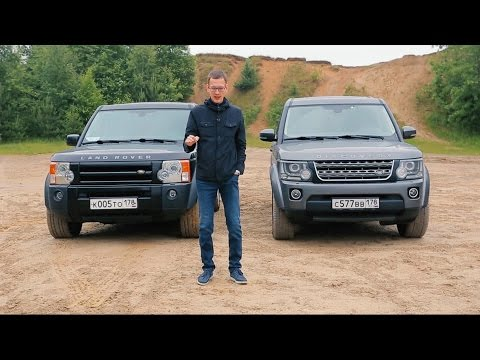 LR Discovery -