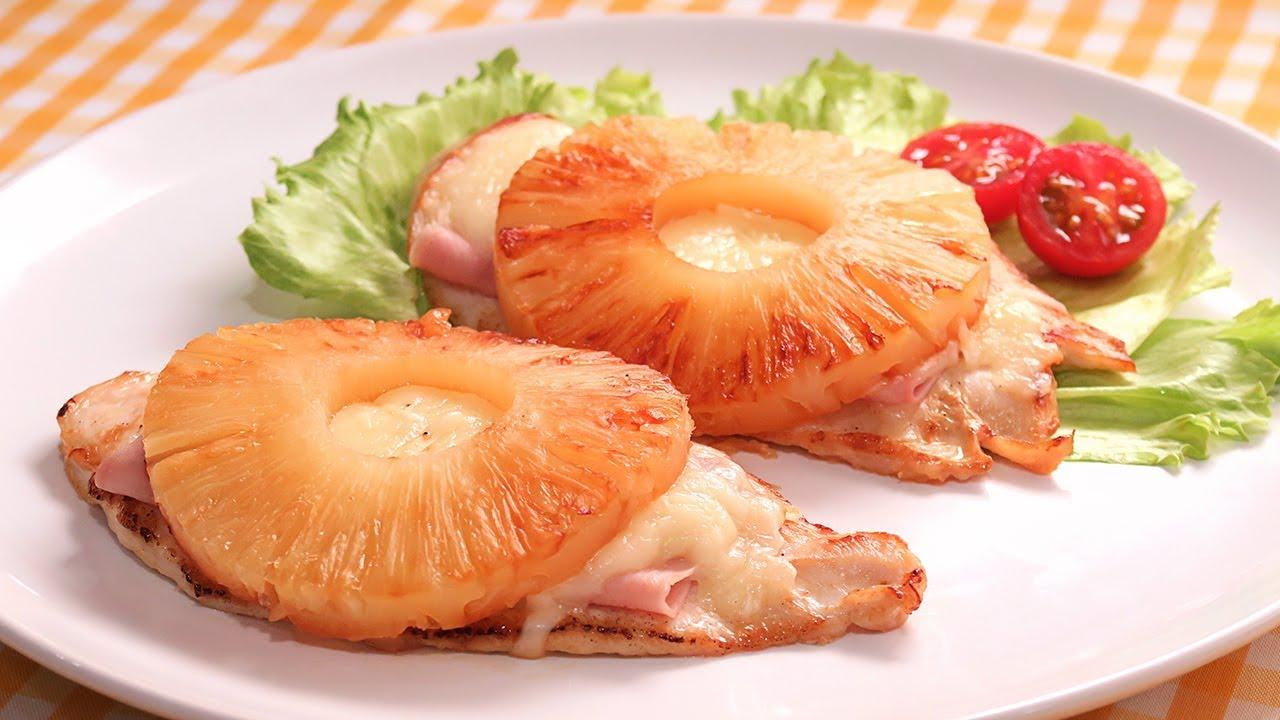 Image Result For Recetas De Cocina Pechugas