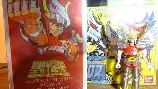 Saint Seiya Metal Plate Revisión Pegasus V1