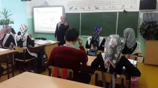 Обществознание  8 класс  1 часть