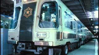 札幌市営地下鉄 2000形まとめ