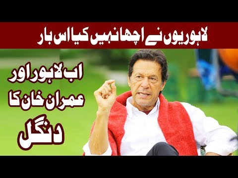 Power of vote can change Pakisan's fate - Imran Khan - Headlines - 10:00 AM - 18 Sep 2017