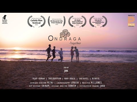 ONDRAGA  | New | 60 Sec | Musical Short Film