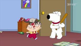 Family Guy - Best of Stewie Griffin #4 Deutsch/German