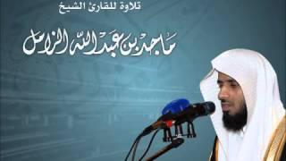 Amazing recitation surah ahqaf by sheik majid al zamil تلاوة جميلة