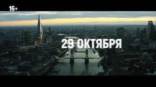 ВОЙНА МИРОВ на FOX c 29 октября