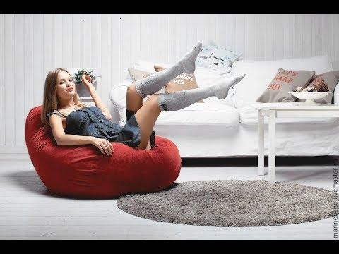 Продажа кресло баобаб выгодная цена от производителя 8 марта. Интернет-магазин мебели: кресло-мешок любые цвета. Бронирование онлайн.
