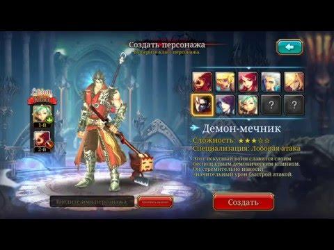 Мафия Игра на выживание 2015 смотреть онлайн КиноПоиск