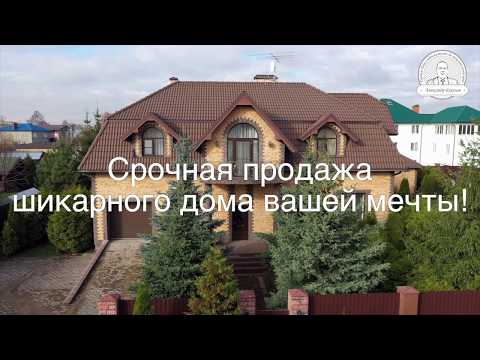 Срочная продажа дома в Малаховке