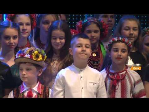 Детский фестиваль Соловей Украины: победители едут в Словению, Хорватию и Румынию