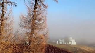 Городской округ Озеры, село Горы в тумане 04.11.2017г.