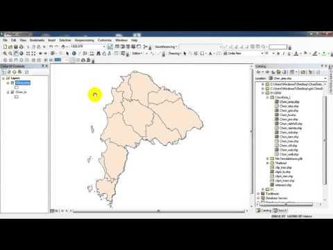 การใช้คำสั่ง Geoprocessing  และการคำนวณระยะทาง พื้นที่และเส้นรอบวง
