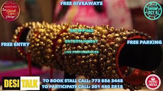 2nd Annual Desi Talk's Diwali Mela Chicago