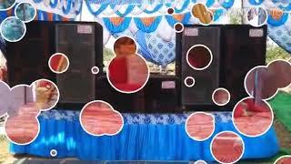 Dj Aniket Raj Mo 9756367946