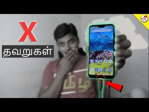 Stop Doing these 10 Mistakes while Charging  your SmartPhone | Tamil Tech