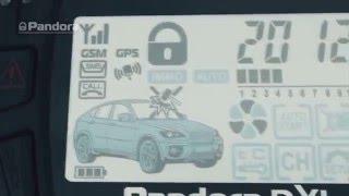 обзор системы pandora dxl 5000