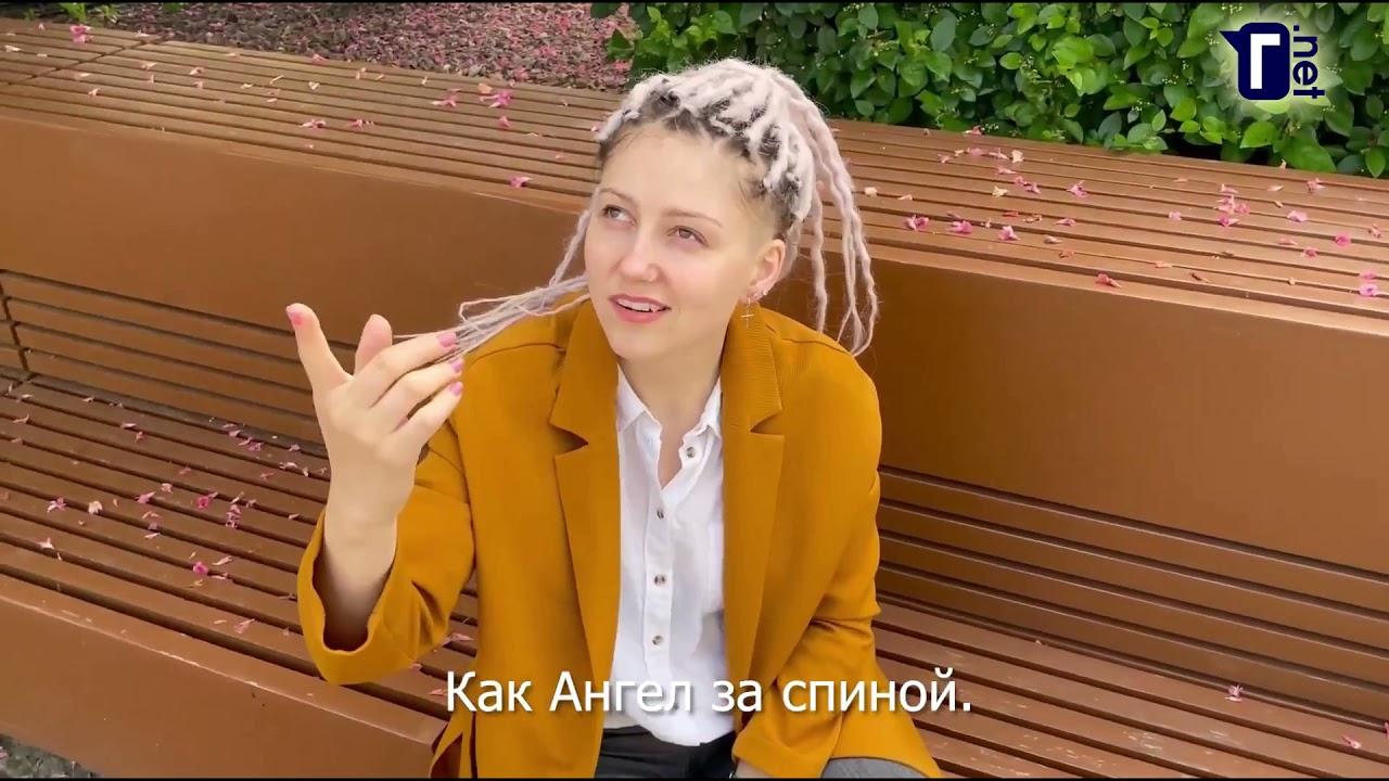 """Конкурс ГН - 2021. №11. Леся Лупоокова - """"Без тебя"""""""