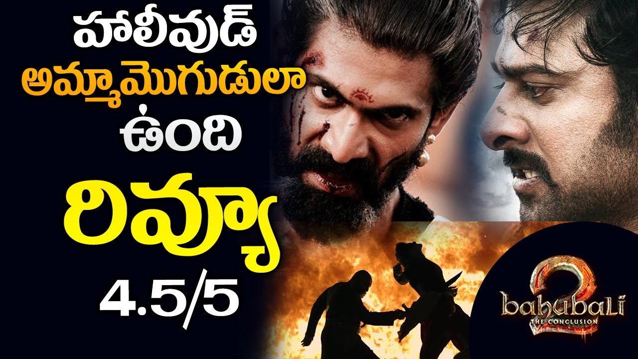 Bahubali 2 review, live updates, movie talk and collections