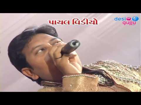 Pratham Pahela Samariye Re - Ganpati Dada Song - Live Gujarati Garba Song - Devji Thakor