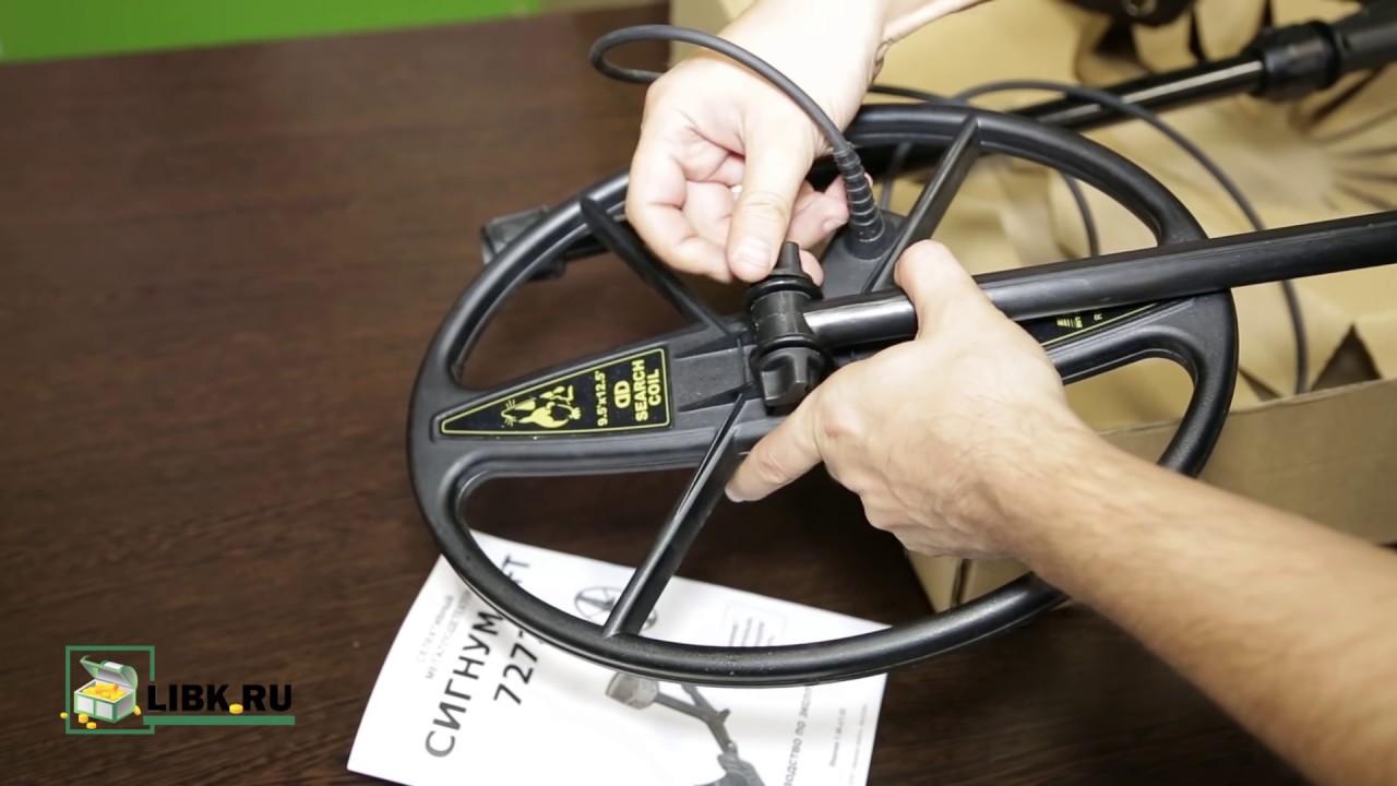 Поисковые катушки. Тест катушек для металлоискателя разного .