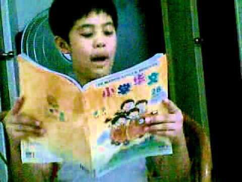 Maui's Chinese Reading.mp4