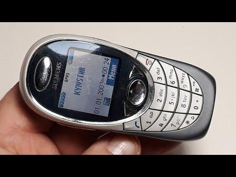 Супер ретро телефон Siemens S55. Из далекого 2002 года. Капсула времени из Германии