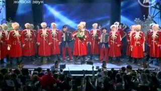 Кубанский казачий хор -