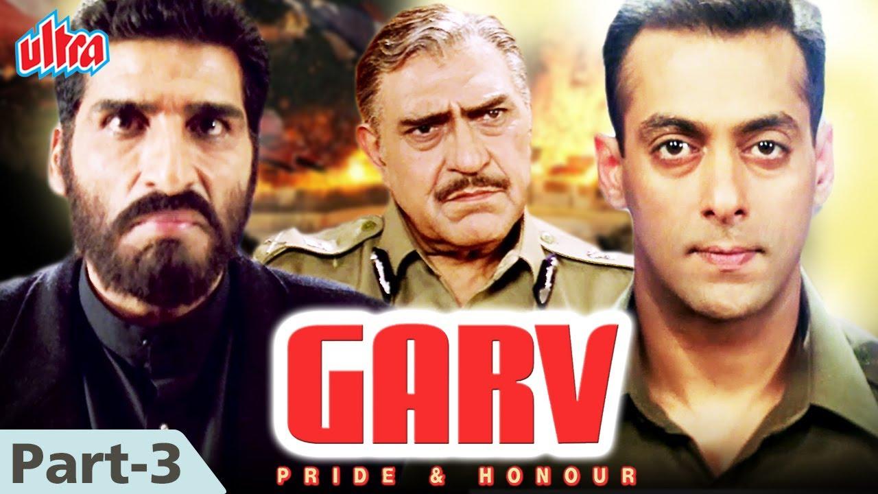 Garv (Part-3) | Salman Khan, Shilpa Shetty, Amrish Puri | Movie In Parts (3/10)