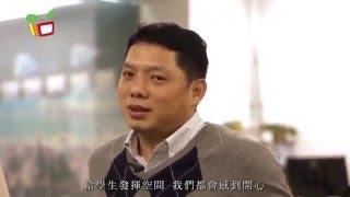 """2014/2015學校年度""""卓越表現教師""""─劉冠華老師  培"""