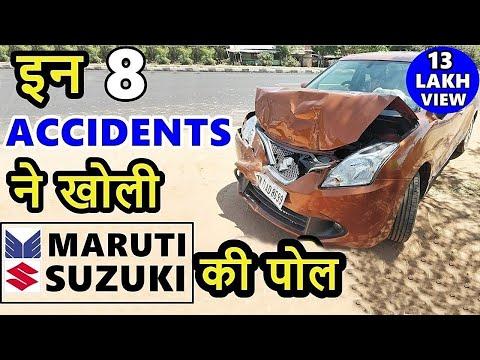 इन 8 ACCIDENTS ने खोली Maruti Suzuki की पोल | Maruti suzuki exposed