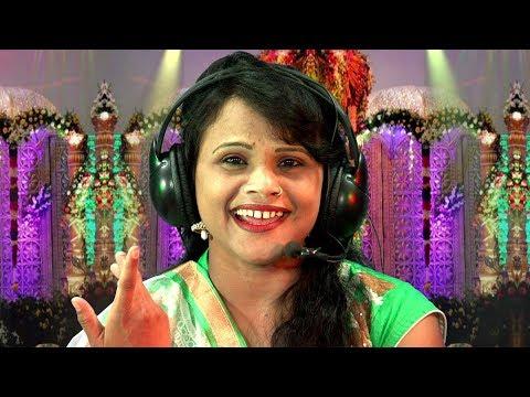नौ दिन को आयी बनके पाउनी मैया जगदम्बा भवानी / देवी गीत / साधना राठौर