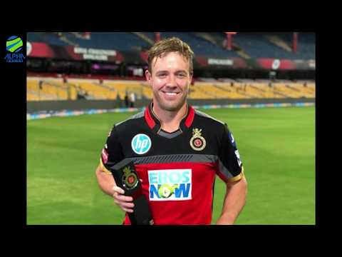 Why India Loves AB de Villiers || एबी डिविलियर्स की ये बातें जानकर आप इनके फैन हो जायेंगे