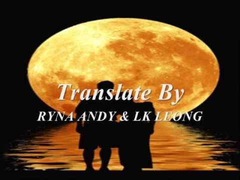 ni na me ai ta romanized lyric+translation.wmv