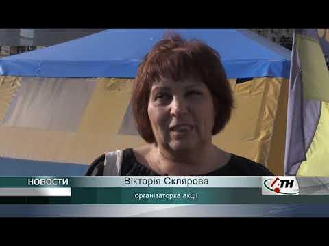 Новости АТН - 05.08.2019