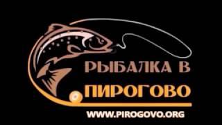 видео Акуловский водоканал: описание, рыбалка