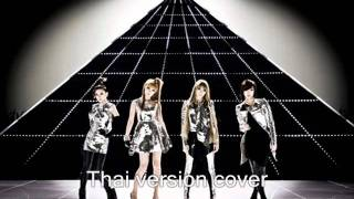 [req] 2NE1 - I AM THE BEST (Thai version cover)