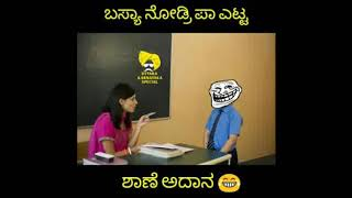 Computer 🖥 Definition By student funny video Must watch computer science student....
