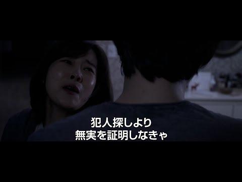 ドラマ 韓 テレビ 東京 流