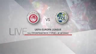 UEFA Europa League, Ολυμπιακός - Λουκέρνη 9/8!