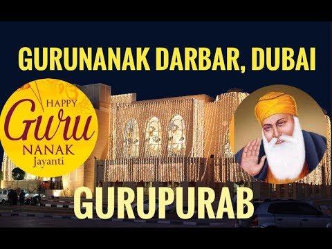 Gurpuarb, Guru Nanak Darbar, Dubai