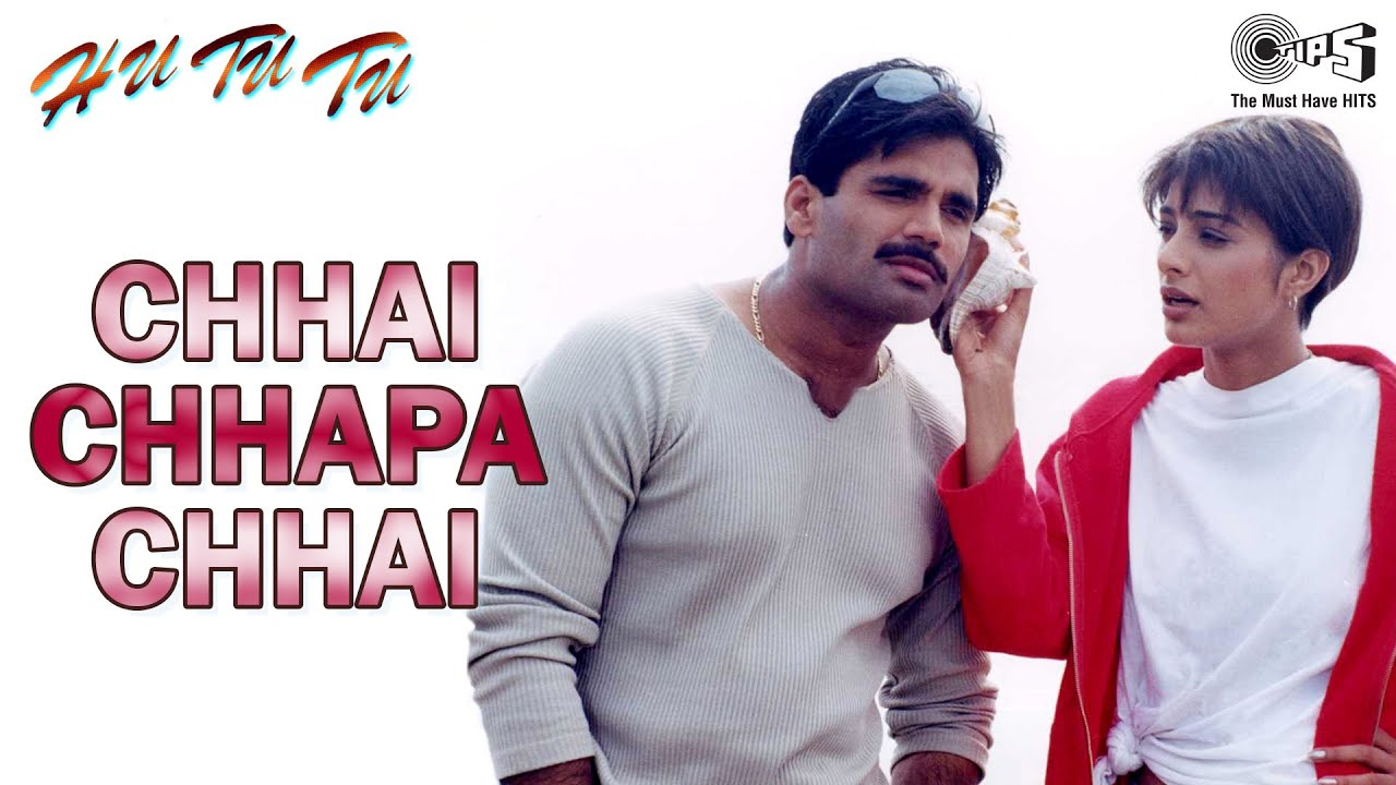 Chai Pani Etc hindi movie video song download