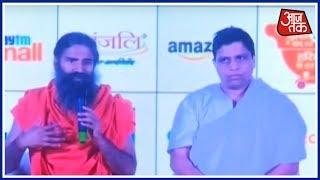 Exclusive: योग गुरु  Baba Ramdev की  Press Conference