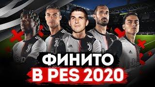 ПЕС 2020 - СНОВА ЛУЧШЕ ФИФЫ?!