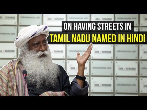 Sadhguru Jaggi Vasudev On Having Streets In Tamil Nadu Named In Hindi