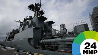 «Восток-2018»: корабли Северного флота спасли «тонущее судно» - МИР 24